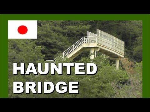 Japan Haunted Bridge 日本お化け橋 - Walking in Japan 日本お化け橋 - 日本のモンスター
