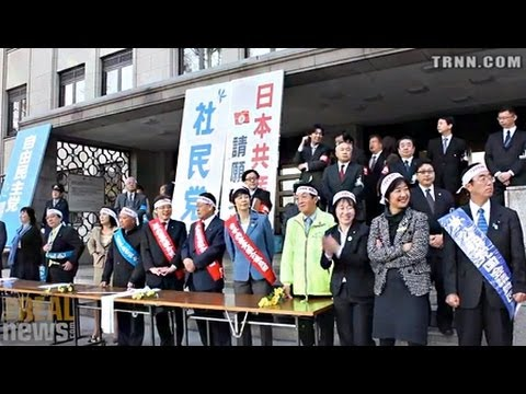 Japanese Movement Against TPP Growing