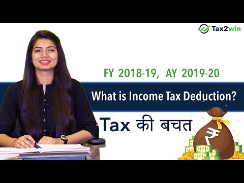 What Is Income Tax Deduction? All Income Tax Deductions In India.