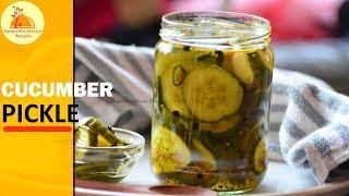 Cucumber Pickle | Bread & Butter Pickle|Refrigerator Pickle|Burger/Sandwich pickle |Pickled Cucumber