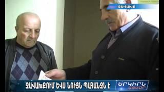 Երթ Ախալքալակում եւ Ցեղասպանությունը ճանաչելու կոչեր՝ Վրաստանին