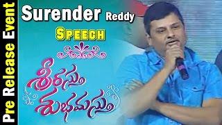 surender-reddy-speech-srirastu-subhamastu-pre-release-function-allu-sirish-lavanya-tripathi