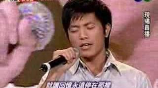 20070701 校園歌喉戰 年度總冠軍 韋禮安--黑色毛衣