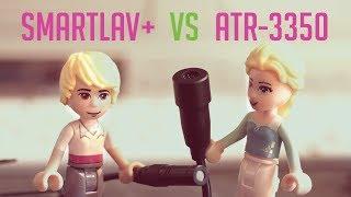 Rode SmartLav+ vs. Audio-Technica ATR-3350 – Audio Quality Comparison