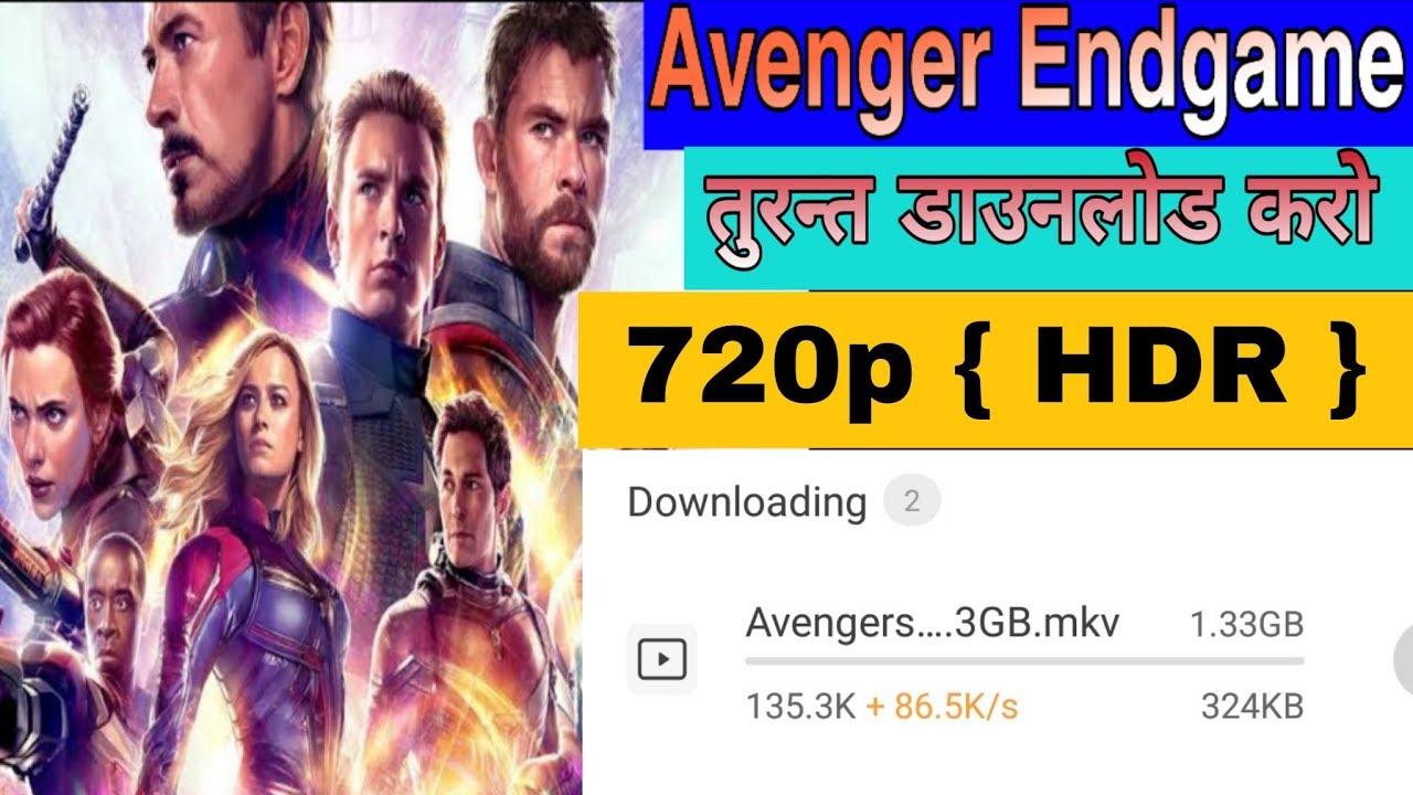 Download [Hindi] How To Download Avengers Endgame Full Movie in Hindi | Avenger Endgame Kaise Download Kare
