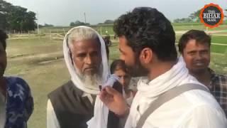 Loksabha Election 2019: Kishanganj में त्रिकोणीय लड़ाई में किसके सिर बंधेगा जीत का सेहरा?