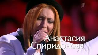 "SHOW ""THE VOICE"", A.SPIRIDONOVA & Z.HABIBULIN"