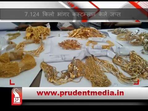 ABANDONED GOLD IN QATAR AIRWAYS