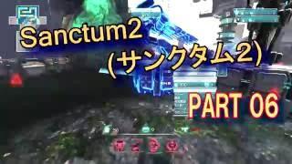 Sanctum2(サンクタム2) タワーディフェンスFPS Part006