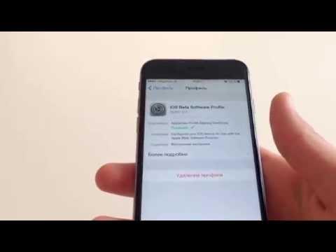 Сбой загрузки IOS 8.3. Как исправить.