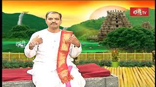 దీపారాధన చేసిన తరువాత ఇలా చేస్తే అంతా దరిద్రమే..! | Sri Kakunuri Suryanarayana Murthy | Bhakthi TV