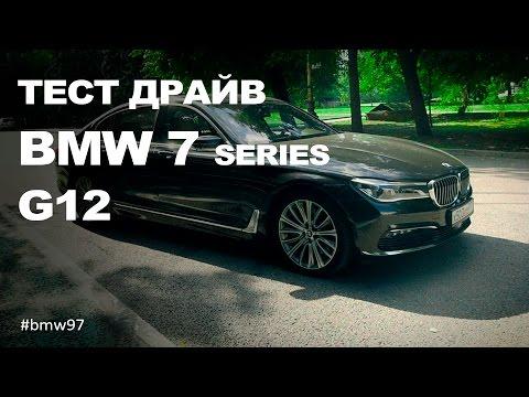 Новый BMW 7-й серии против главных конкурентов