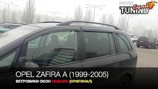 Visor window Opel Zafira A / Deflectors for Opel Zafira A / Tuning cars