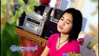 A Hong Hte' Ka A Koung - Chaw Su Khin