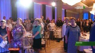 В Кремлевском дворце прошел торжественный прием 19 06 19