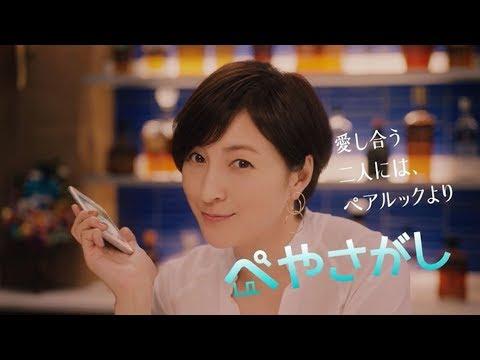 広末涼子、悩める若者にカウンター越しにアドバイス CHINTAI新CM&メイキング映像