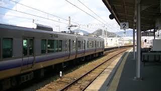 225系5000番台・普通 湯浅駅