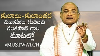 Garikapati Narasimha Rao On Caste And Inter Caste Marriages   MUST WATCH   Manastars