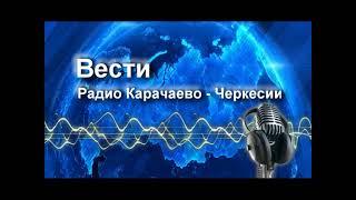 Радиопрограмма \