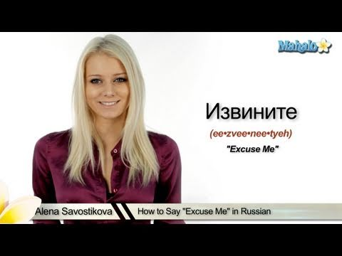 """How to Say """"Excuse Me"""" in Russian"""
