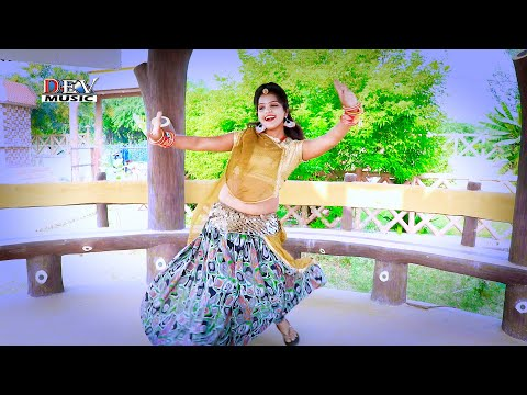 में-हु-गजबण-थारी---me-hu-gajaban-thari-!-jyoti-mewadi-latest-thumaka-dance-!-2021-ful-hd-video-song