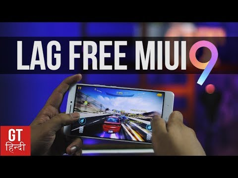 Play LAG FREE Games on MIUI 9 Using This Simple Trick!