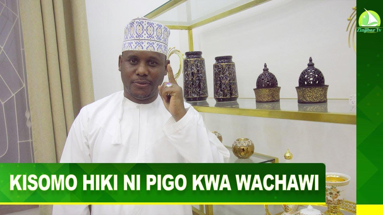 Download KISOMO HIKI NI PIGO KWA WACHAWI