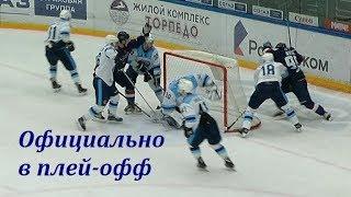 кХЛ'18/19. 16-02. Торпедо - Сибирь Новосибирск