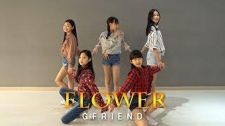 [KPOP] GFRIEND(ヨジャチング) 'FLOWER' DANCE COVER / ???? '???' ??