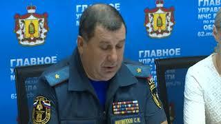 Заседание комиссии по ЧС по пожару в Сельцах