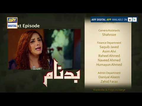 Badnaam Episode 23 ( Teaser ) - ARY Digital Drama