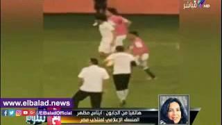 السيول تضرب ملعب مباراة مصر ومالي.. فيديو