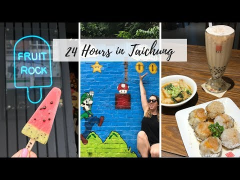 Taichung Taiwan Travel Vlog 2017 🇹🇼 Feng Chia Night Market, Painted Animation Lane, Chun Shui Tang
