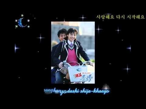Saranghaeyo:lagu Korea Romantis+bhsa indonesia