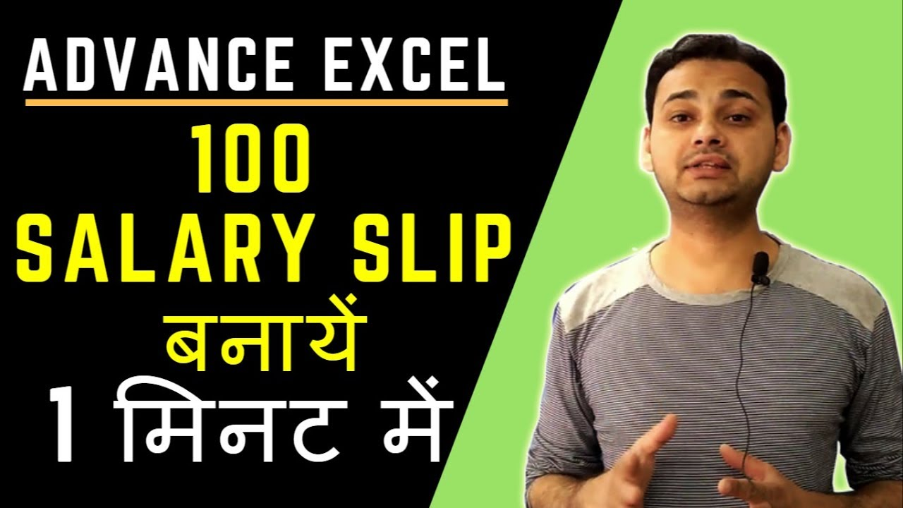 Generate 100 Salary Slip in 1 Minute (Powerful Formula in Excel) by ...