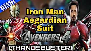 IRON MAN ASGARDIAN SUIT IN AVENGERS 4 | THANOS BUSTER (IN HINDI) | AVENGERS INFINITY WAR