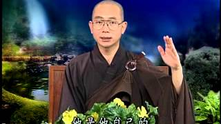 大势法师 (3.无价的宝藏-缘起正法) Venerable Da Shi (3.Priceless Treasure - The Law of Dependent Origination)