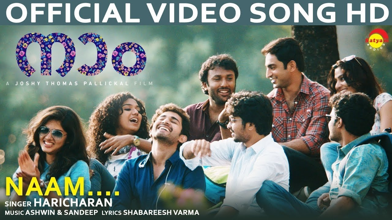 Naam Official Video Song HD | Naam Malayalam Movie
