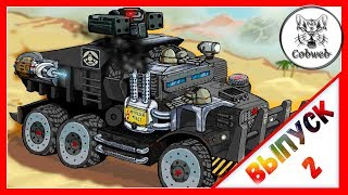 Стрим Hard Truck: Apocalypse (Ex Machina) Постапокалипсис на колесах