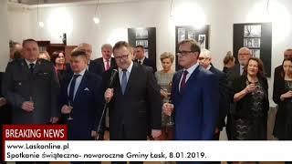 Spotkanie świąteczno- noworoczne Gminy Łask cz. 3