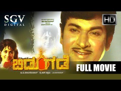 Dr.Rajkumar Full Movies   Bidugade Kannada Full Movie   Kannada Movies   Rajesh, Sampath