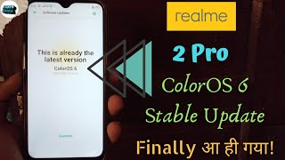 Baixar Realme 2 Pro ColorOS 6 Android PIE Stable Update || Official Stable update (Hindi)
