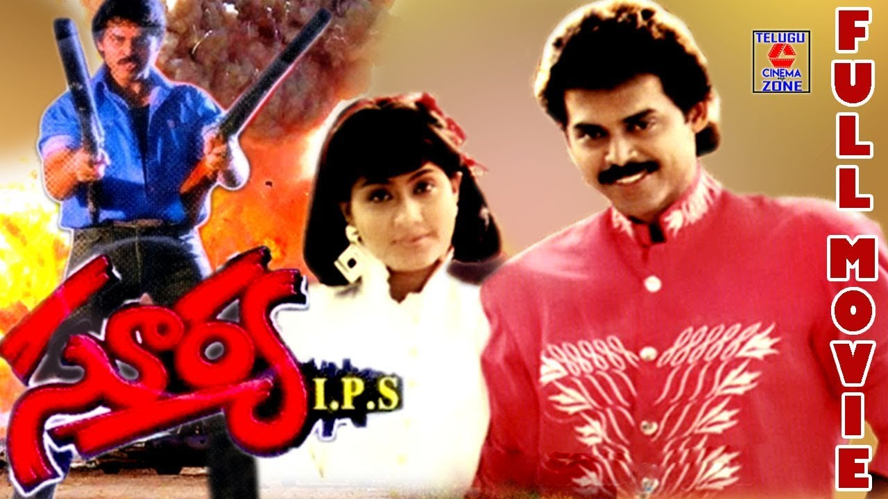 TELUGU FULL MOVIE