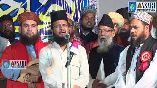 Mustafa Jane Rahmat Pe Lakhon Salam, Shamim Raza Faizi l 25, March 2018