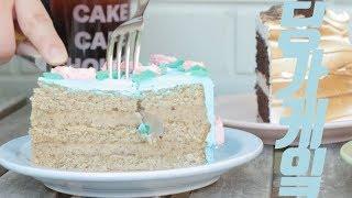 연남동 디저트 l 딩가케이크 l DINGA CAKE l…