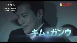 失踪ノワールM 第15話
