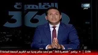 أحمد سالم عن منتدى شباب العالم: مصر تقدر بالأيدى المصرية الشابة!