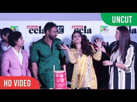 UNCUT - Helicopter Eela Official Trailer Launch | Kajol, Ajay Devgan, Pradeep Sarkar, Neha Dhupia