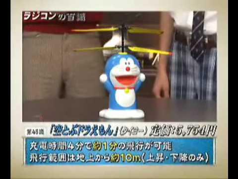 [Clip] Daiki Kills Doraemon