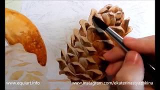 как рисовать кедровую шишку акварелью
